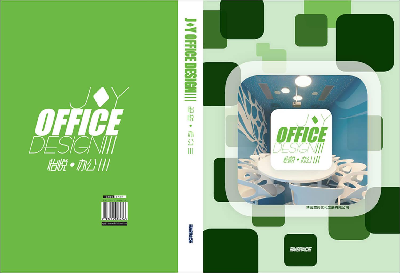 JoyOffice-OSO-Ebay-07
