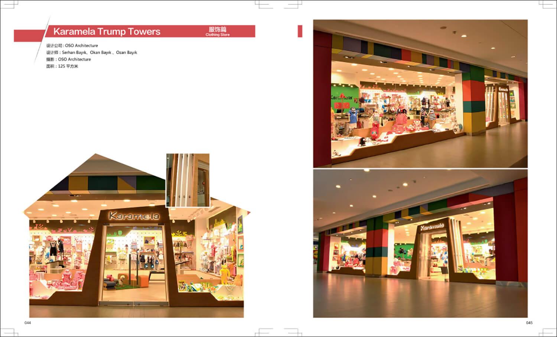 WindowDesign-OSO-Karamela-02
