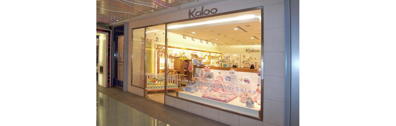 retail-interior-Kaloo-Kanyon2-03